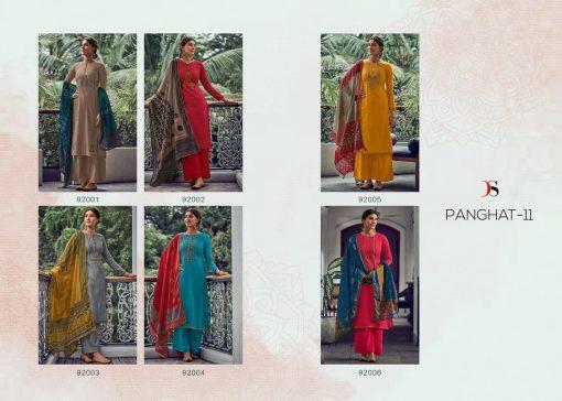 Deepsy Panghat Vol 11 Salwar Suit Wholesale Catalog 6 Pcs 14 510x364 - Deepsy Panghat Vol 11 Salwar Suit Wholesale Catalog 6 Pcs