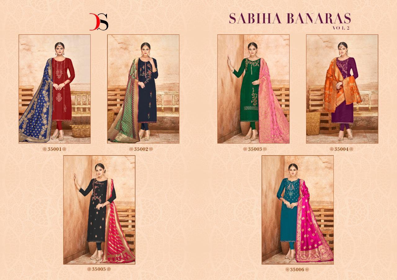 Deepsy Sabiha Banaras Vol 2 Salwar Suit Wholesale Catalog 6 Pcs 9 - Deepsy Sabiha Banaras Vol 2 Salwar Suit Wholesale Catalog 6 Pcs