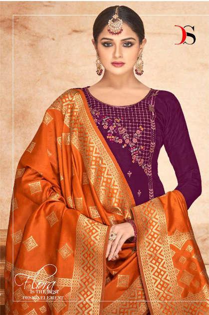 Deepsy Sabiha Banaras Vol 2 Salwar Suit Wholesale Catalog 6 Pcs