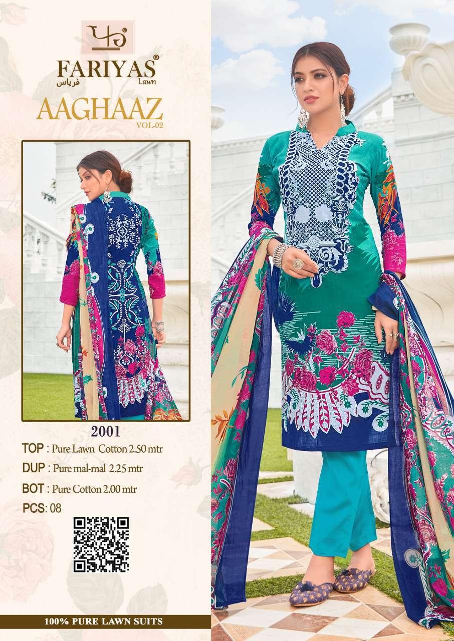 Fariyas Aaghaaz Vol 2 Salwar Suit Wholesale Catalog 8 Pcs 2 - Fariyas Aaghaaz Vol 2 Salwar Suit Wholesale Catalog 8 Pcs