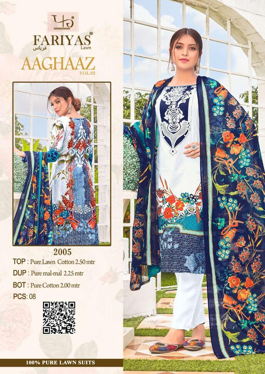 Fariyas Aaghaaz Vol 2 Salwar Suit Wholesale Catalog 8 Pcs 6 - Fariyas Aaghaaz Vol 2 Salwar Suit Wholesale Catalog 8 Pcs