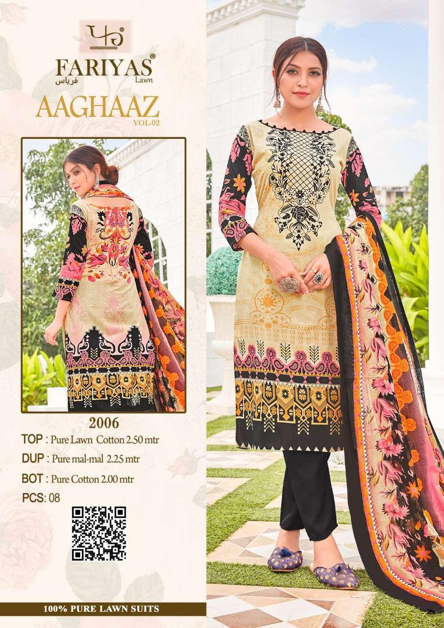 Fariyas Aaghaaz Vol 2 Salwar Suit Wholesale Catalog 8 Pcs 7 - Fariyas Aaghaaz Vol 2 Salwar Suit Wholesale Catalog 8 Pcs