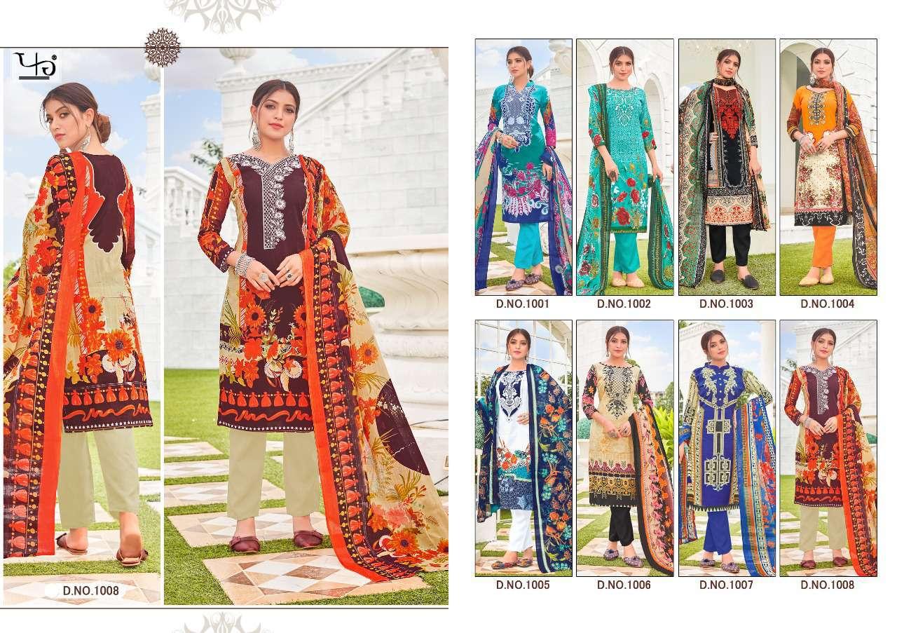 Fariyas Aaghaaz Vol 2 Salwar Suit Wholesale Catalog 8 Pcs 8 - Fariyas Aaghaaz Vol 2 Salwar Suit Wholesale Catalog 8 Pcs