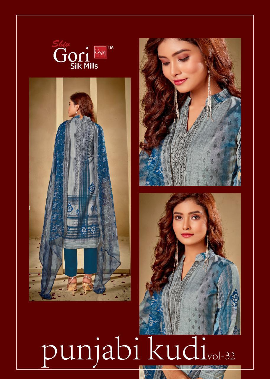 GSM Punjabi Kudi Vol 32 by Shiv Gori Silk Mills Salwar Suit Wholesale Catalog 12 Pcs 1 - GSM Punjabi Kudi Vol 32 by Shiv Gori Silk Mills Salwar Suit Wholesale Catalog 12 Pcs