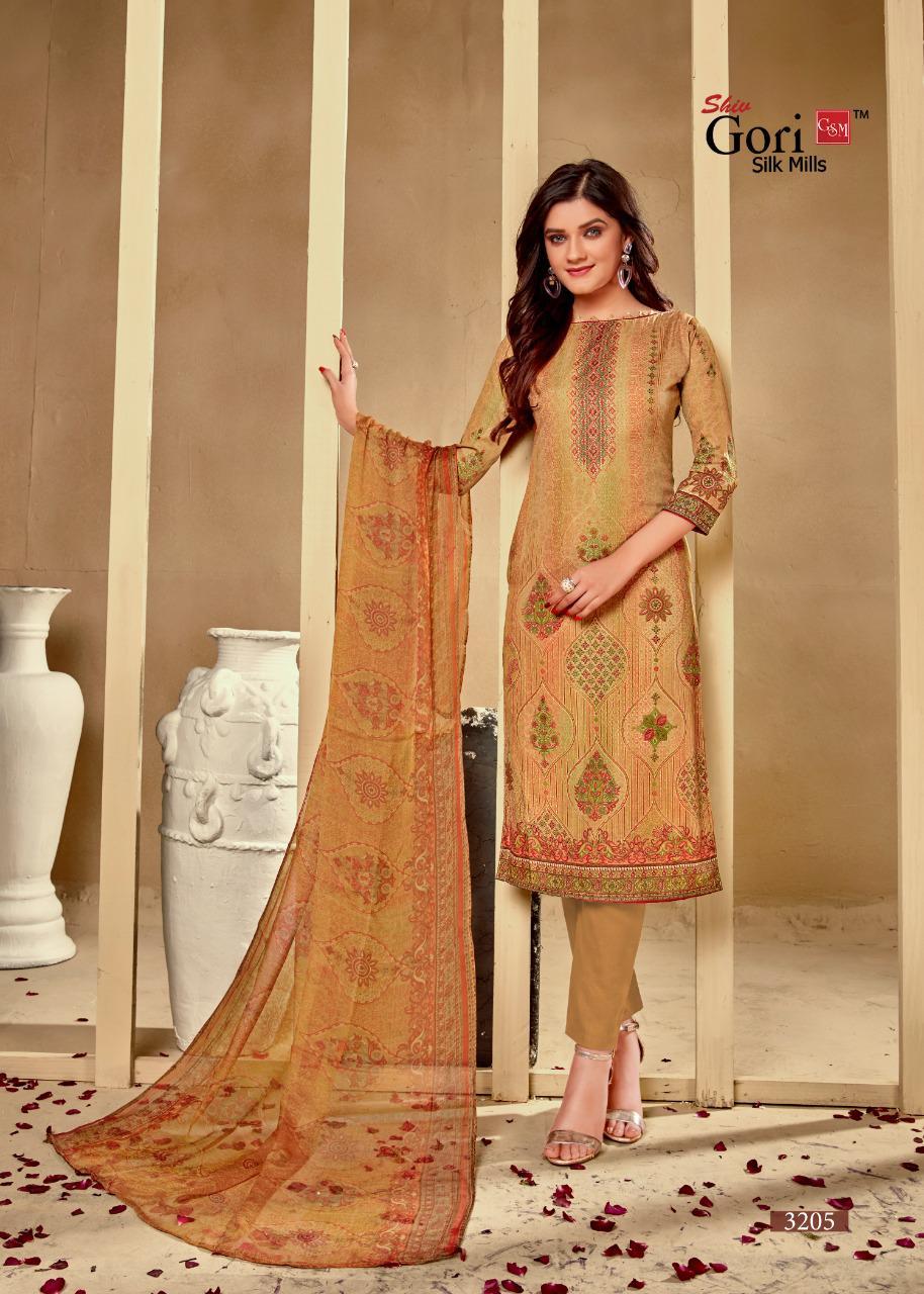 GSM Punjabi Kudi Vol 32 by Shiv Gori Silk Mills Salwar Suit Wholesale Catalog 12 Pcs 4 - GSM Punjabi Kudi Vol 32 by Shiv Gori Silk Mills Salwar Suit Wholesale Catalog 12 Pcs