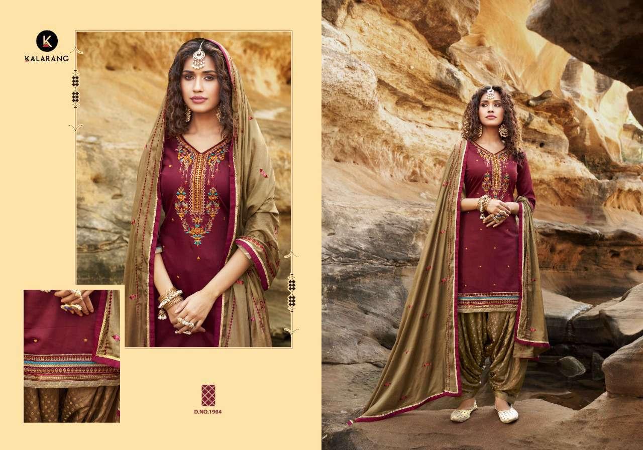 Kalarang Prakruti by Kessi Salwar Suit Wholesale Catalog 4 Pcs 1 - Kalarang Prakruti by Kessi Salwar Suit Wholesale Catalog 4 Pcs