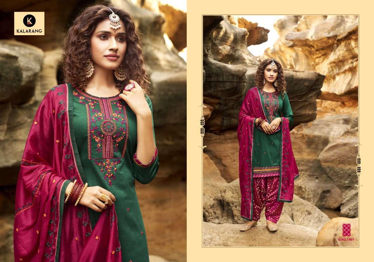 Kalarang Prakruti by Kessi Salwar Suit Wholesale Catalog 4 Pcs 2 - Kalarang Prakruti by Kessi Salwar Suit Wholesale Catalog 4 Pcs