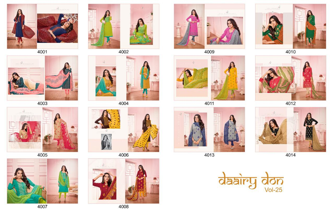 Kapil Trendz Daairy Don Vol 25 Salwar Suit Wholesale Catalog 14 Pcs 16 - Kapil Trendz Daairy Don Vol 25 Salwar Suit Wholesale Catalog 14 Pcs