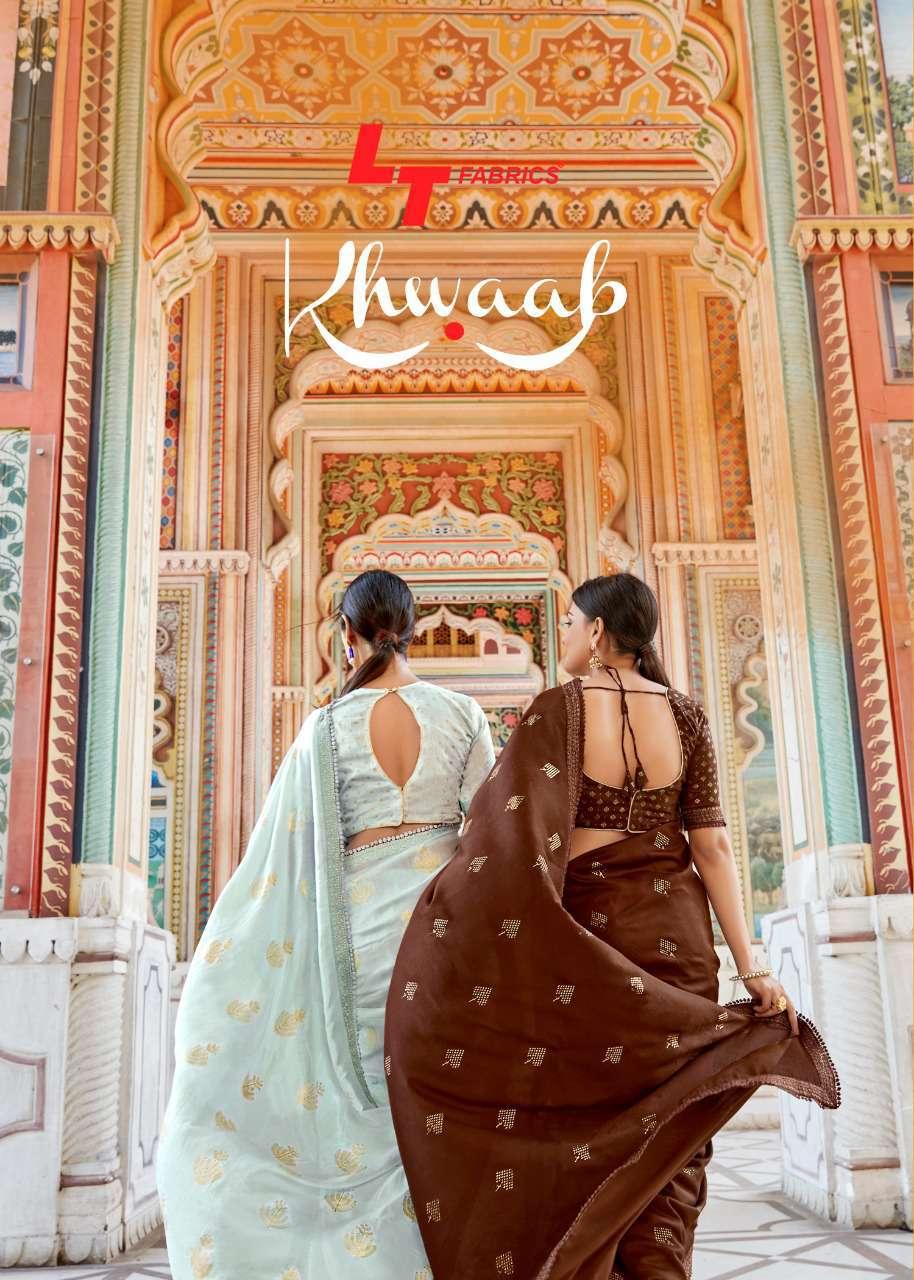 Kashvi Khwaab by Lt Fabrics Saree Sari Wholesale Catalog 10 Pcs 2 - Kashvi Khwaab by Lt Fabrics Saree Sari Wholesale Catalog 10 Pcs