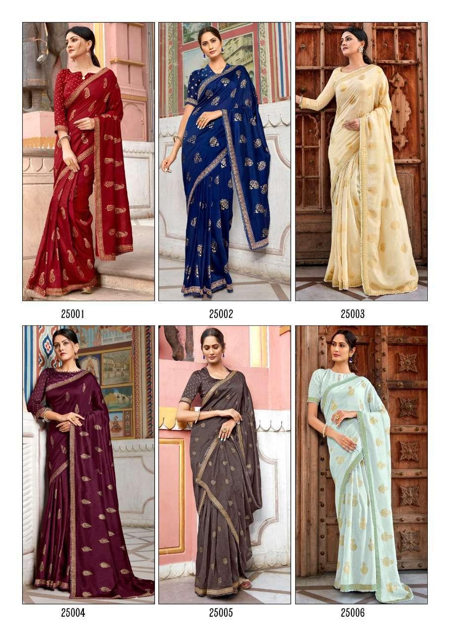 Kashvi Khwaab by Lt Fabrics Saree Sari Wholesale Catalog 10 Pcs 26 - Kashvi Khwaab by Lt Fabrics Saree Sari Wholesale Catalog 10 Pcs
