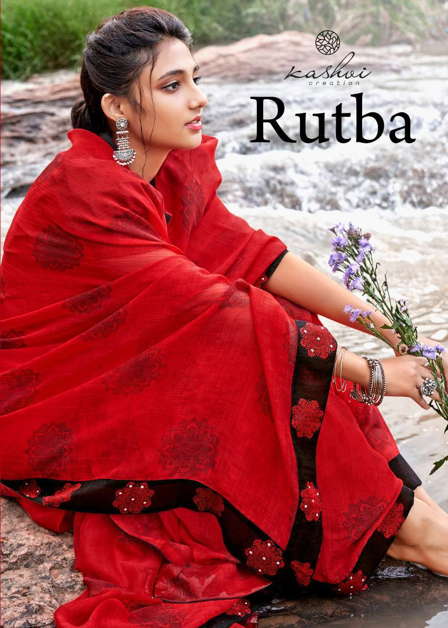 Kashvi Rutba by Lt Fabrics Saree Sari Wholesale Catalog 10 Pcs 1 1 - Kashvi Rutba by Lt Fabrics Saree Sari Wholesale Catalog 10 Pcs