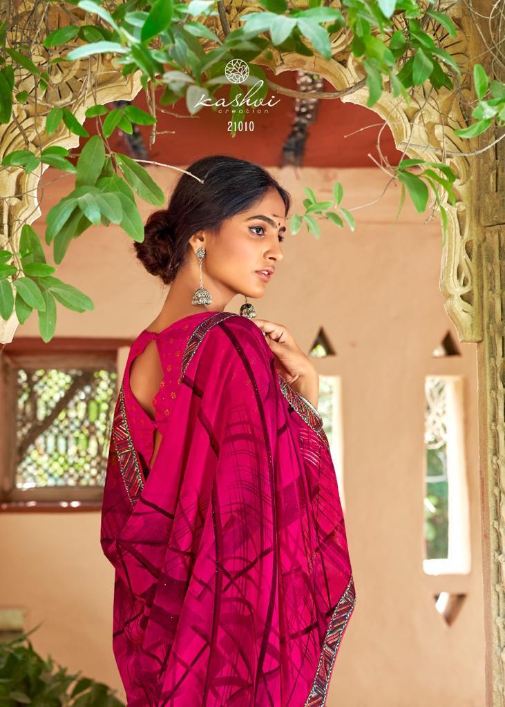 Kashvi Sadhna by Lt Fabrics Saree Sari Wholesale Catalog 10 Pcs 23 - Kashvi Sadhna by Lt Fabrics Saree Sari Wholesale Catalog 10 Pcs