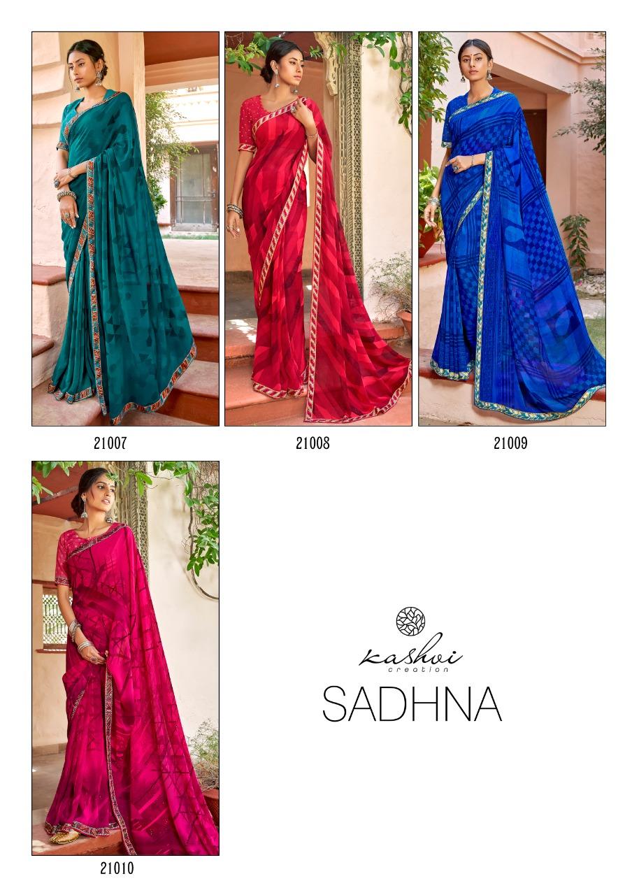 Kashvi Sadhna by Lt Fabrics Saree Sari Wholesale Catalog 10 Pcs 25 - Kashvi Sadhna by Lt Fabrics Saree Sari Wholesale Catalog 10 Pcs