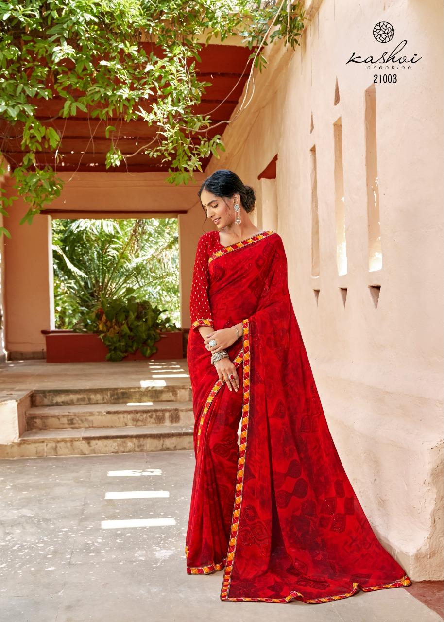 Kashvi Sadhna by Lt Fabrics Saree Sari Wholesale Catalog 10 Pcs 7 - Kashvi Sadhna by Lt Fabrics Saree Sari Wholesale Catalog 10 Pcs