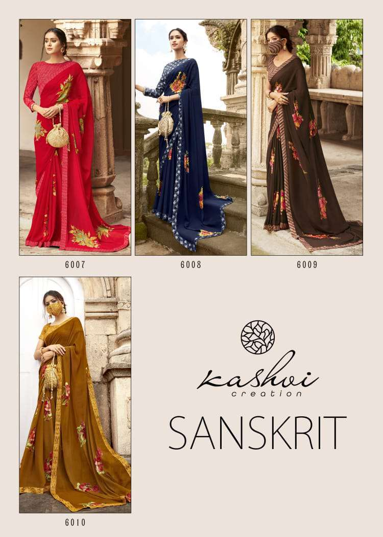 Kashvi Sanskrit by Lt Fabrics Saree Sari Wholesale Catalog 10 Pcs 24 - Kashvi Sanskrit by Lt Fabrics Saree Sari Wholesale Catalog 10 Pcs