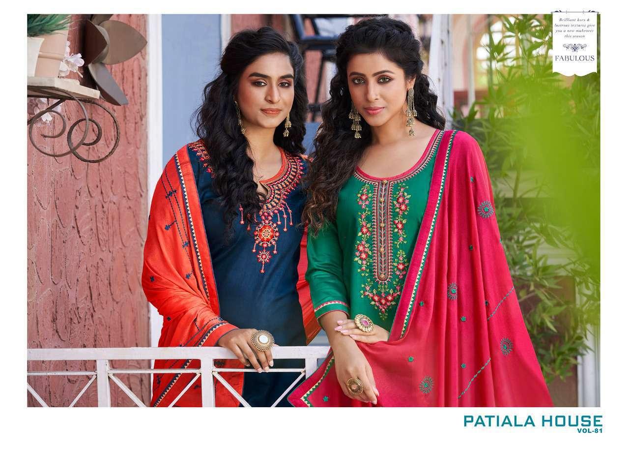 Kessi Patiala House Vol 81 Salwar Suit Wholesale Catalog 8 Pcs 3 - Kessi Patiala House Vol 81 Salwar Suit Wholesale Catalog 8 Pcs