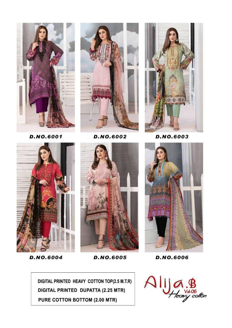 Keval Feb Alija B Vol 6 Heavy Cotton Salwar Suit Wholesale Catalog 6 Pcs 11 - Keval Feb Alija B Vol 6 Heavy Cotton Salwar Suit Wholesale Catalog 6 Pcs