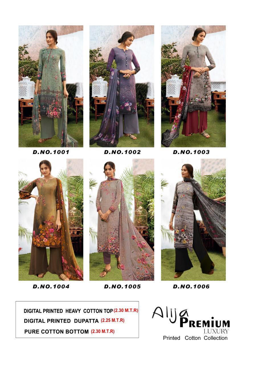 Keval Feb Alija Premium Luxury Salwar Suit Wholesale Catalog 6 Pcs 10 - Keval Fab Alija Premium Luxury Salwar Suit Wholesale Catalog 6 Pcs