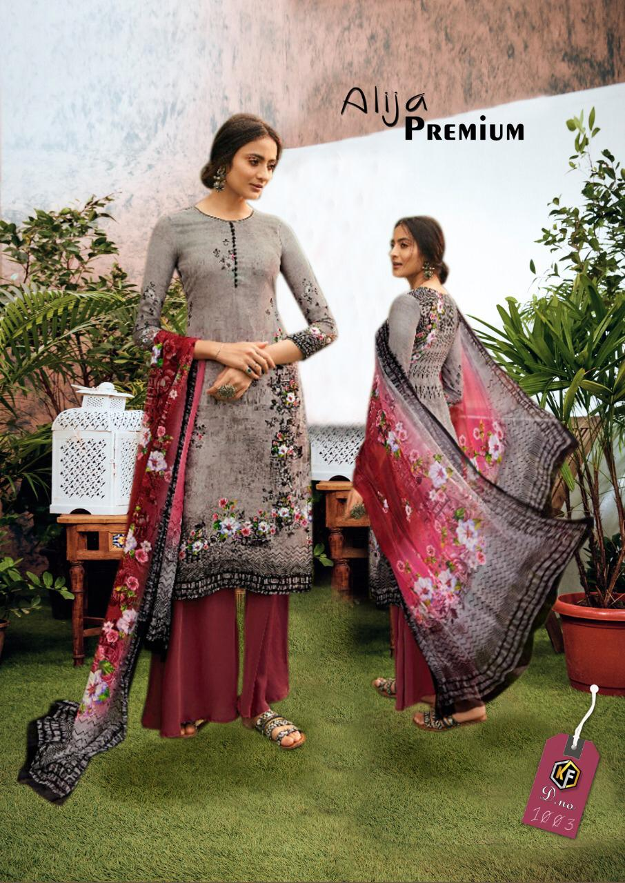 Keval Feb Alija Premium Luxury Salwar Suit Wholesale Catalog 6 Pcs 5 - Keval Fab Alija Premium Luxury Salwar Suit Wholesale Catalog 6 Pcs