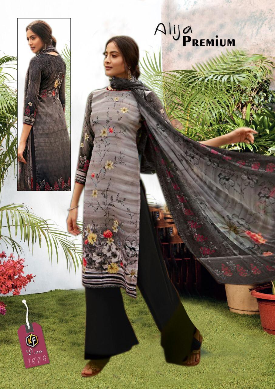 Keval Feb Alija Premium Luxury Salwar Suit Wholesale Catalog 6 Pcs 9 - Keval Fab Alija Premium Luxury Salwar Suit Wholesale Catalog 6 Pcs