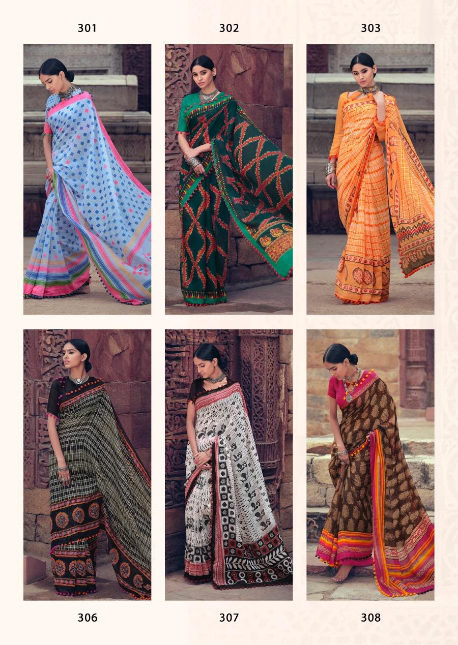 Lt Fabrics Aurika Saree Sari Wholesale Catalog 10 Pcs 20 - Lt Fabrics Aurika Saree Sari Wholesale Catalog 10 Pcs