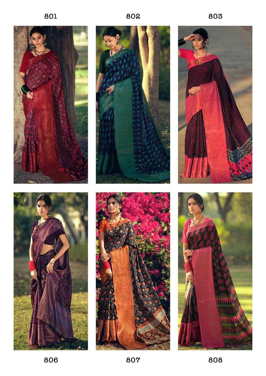 Lt Fabrics Prerna Saree Sari Wholesale Catalog 10 Pcs 24 - Lt Fabrics Prerna Saree Sari Wholesale Catalog 10 Pcs