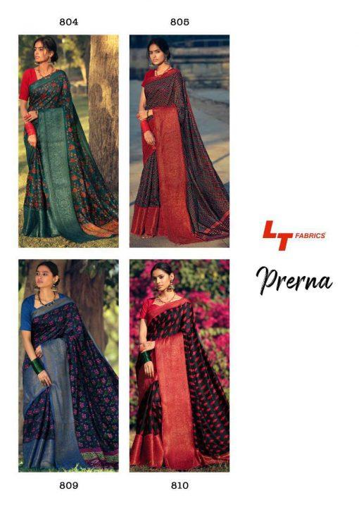 Lt Fabrics Prerna Saree Sari Wholesale Catalog 10 Pcs 25 510x720 - Lt Fabrics Prerna Saree Sari Wholesale Catalog 10 Pcs