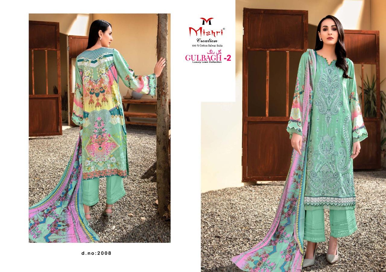 Mishri Gulbagh Vol 2 Salwar Suit Wholesale Catalog 10 Pcs 10 - Mishri Gulbagh Vol 2 Salwar Suit Wholesale Catalog 10 Pcs