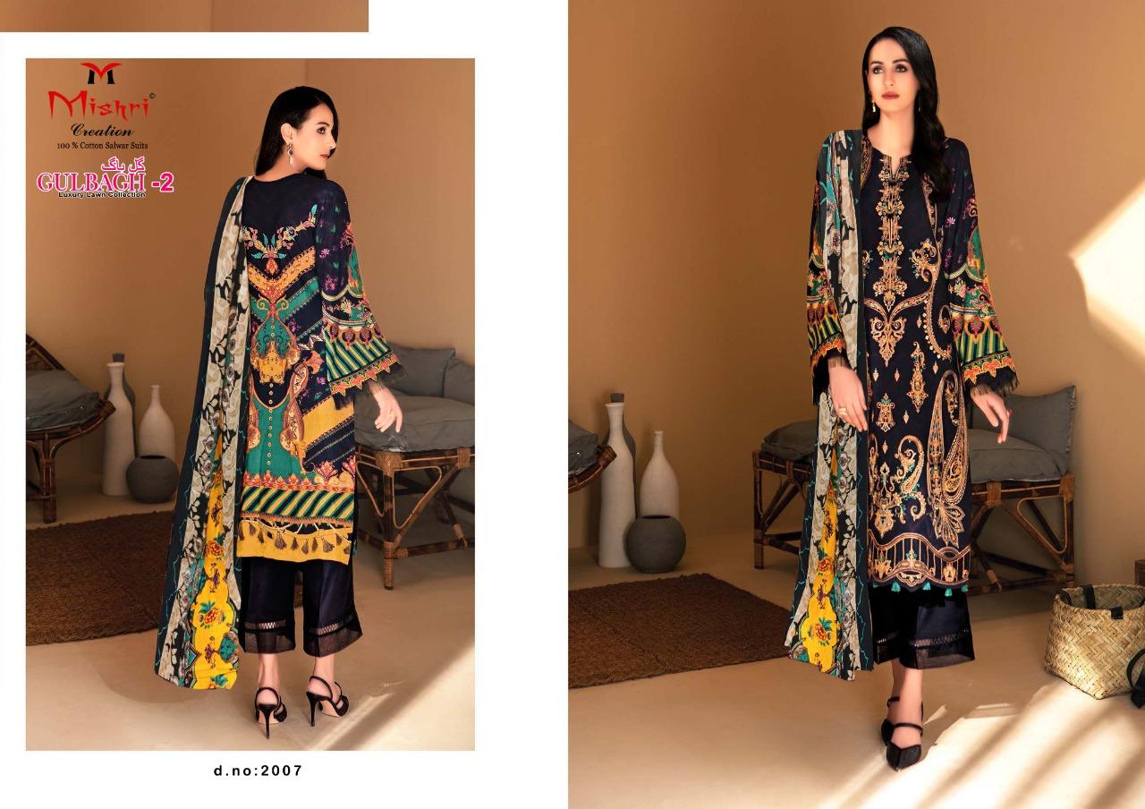 Mishri Gulbagh Vol 2 Salwar Suit Wholesale Catalog 10 Pcs 12 - Mishri Gulbagh Vol 2 Salwar Suit Wholesale Catalog 10 Pcs