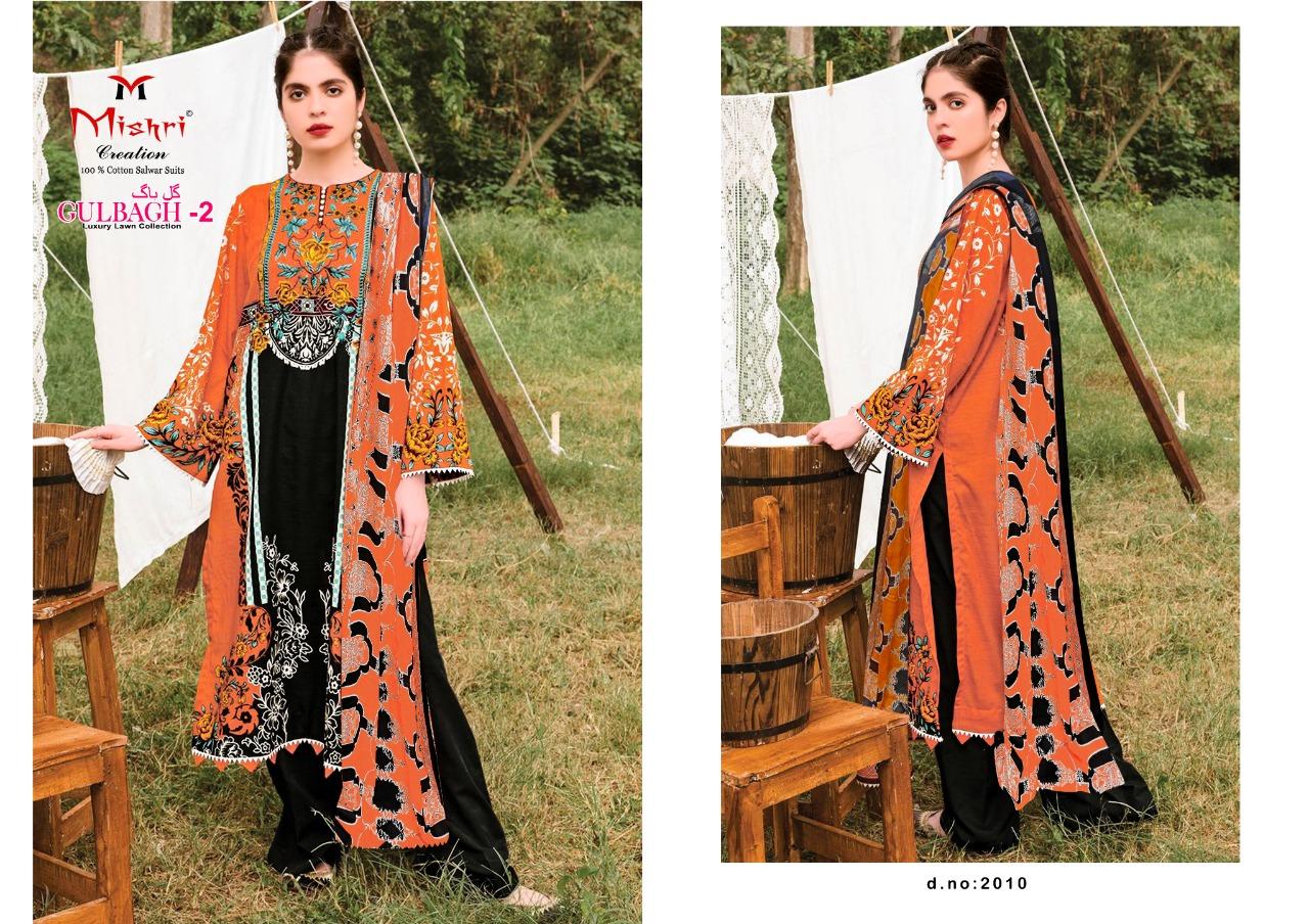 Mishri Gulbagh Vol 2 Salwar Suit Wholesale Catalog 10 Pcs 13 - Mishri Gulbagh Vol 2 Salwar Suit Wholesale Catalog 10 Pcs