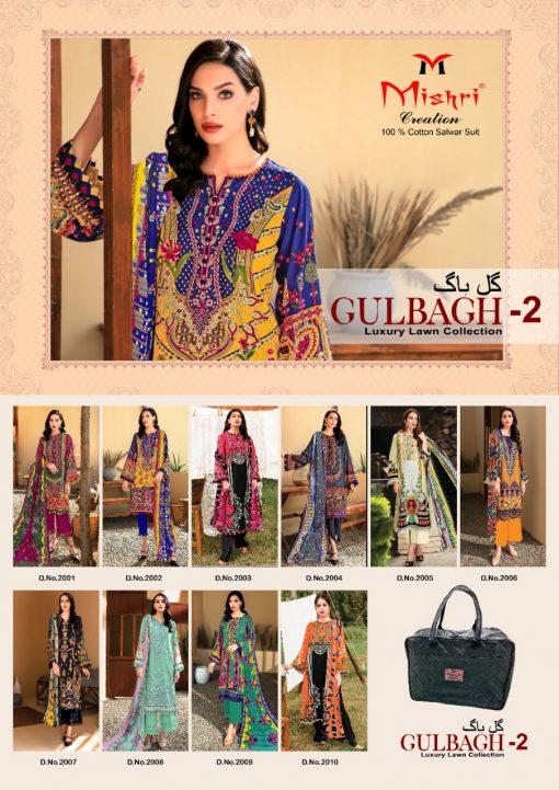 Mishri Gulbagh Vol 2 Salwar Suit Wholesale Catalog 10 Pcs 15 510x721 - Mishri Gulbagh Vol 2 Salwar Suit Wholesale Catalog 10 Pcs