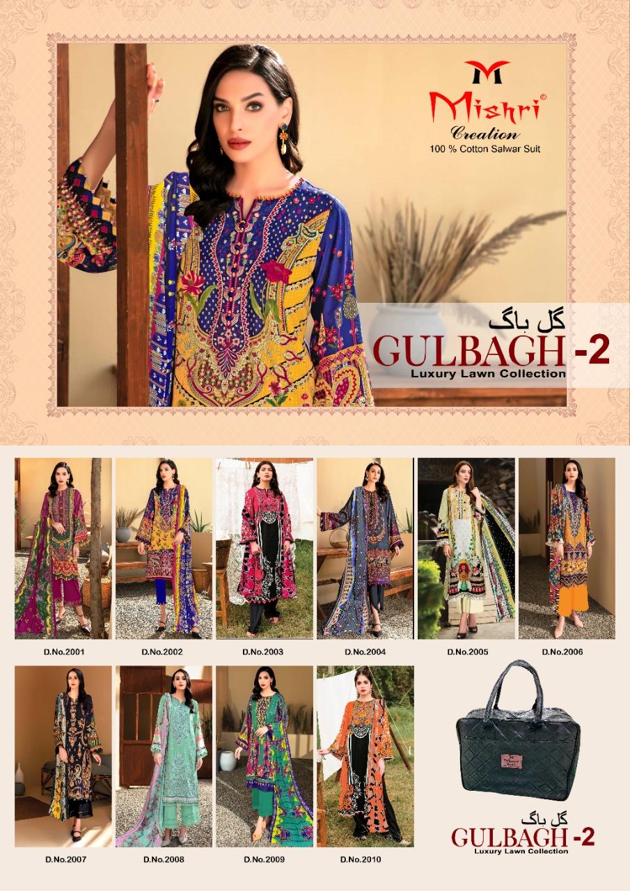 Mishri Gulbagh Vol 2 Salwar Suit Wholesale Catalog 10 Pcs 15 - Mishri Gulbagh Vol 2 Salwar Suit Wholesale Catalog 10 Pcs