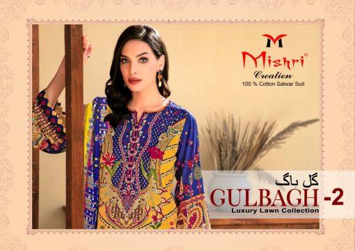 Mishri Gulbagh Vol 2 Salwar Suit Wholesale Catalog 10 Pcs 16 510x360 - Mishri Gulbagh Vol 2 Salwar Suit Wholesale Catalog 10 Pcs