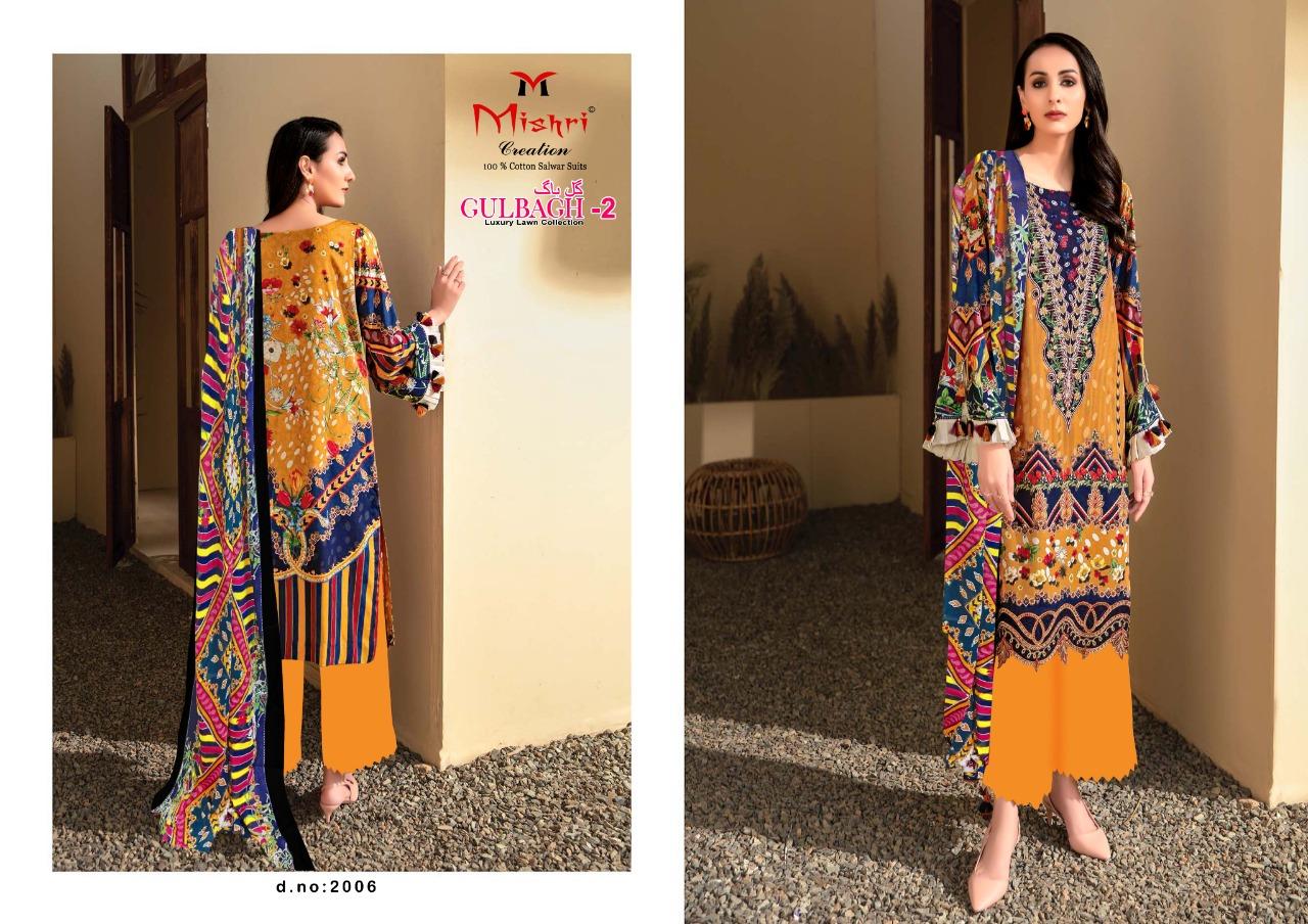 Mishri Gulbagh Vol 2 Salwar Suit Wholesale Catalog 10 Pcs 8 - Mishri Gulbagh Vol 2 Salwar Suit Wholesale Catalog 10 Pcs