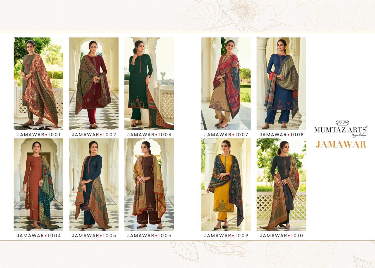 Mumtaz Arts Jamawar Lawn Salwar Suit Wholesale Catalog 10 Pcs 16 - Mumtaz Arts Jamawar Lawn Salwar Suit Wholesale Catalog 10 Pcs