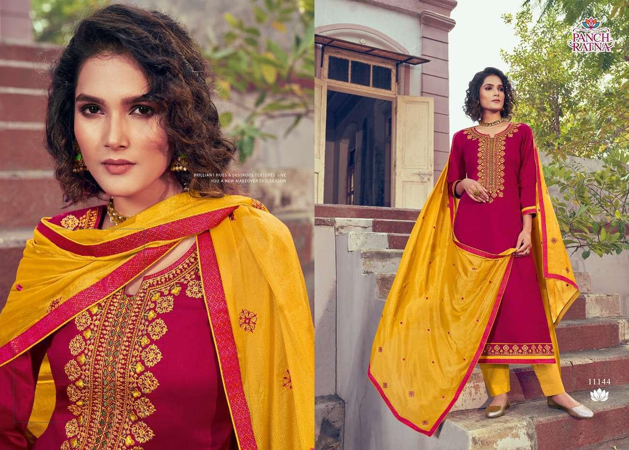 Panch Ratna Mahira by Kessi Salwar Suit Wholesale Catalog 5 Pcs 2 - Panch Ratna Mahira by Kessi Salwar Suit Wholesale Catalog 5 Pcs