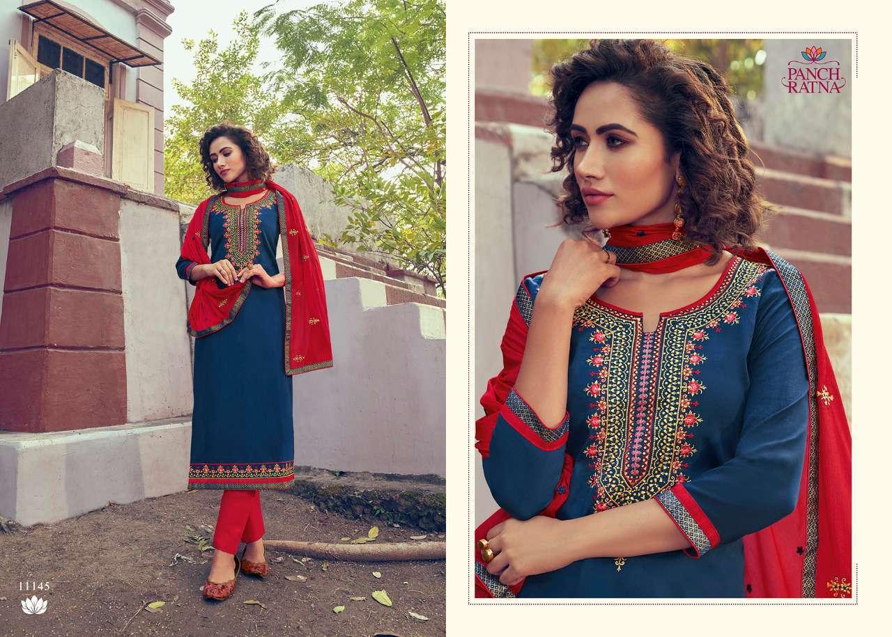 Panch Ratna Mahira by Kessi Salwar Suit Wholesale Catalog 5 Pcs 3 - Panch Ratna Mahira by Kessi Salwar Suit Wholesale Catalog 5 Pcs