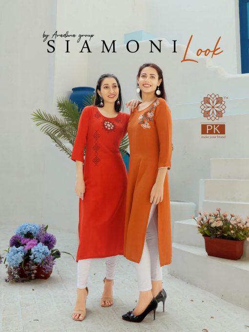 Pk Fashion Star Vol 1 Kurti Wholesale Catalog 10 Pcs 15 510x680 - Pk Fashion Star Vol 1 Kurti Wholesale Catalog 10 Pcs