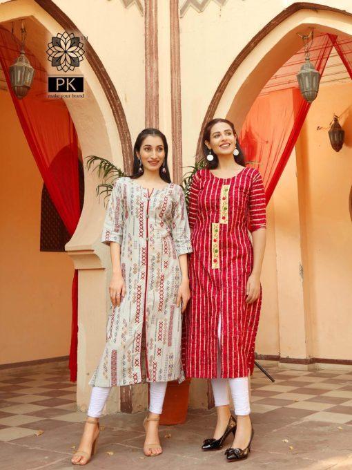 Pk Fashion Trend Vol 2 Kurti Wholesale Catalog 7 Pcs 1 510x680 - Pk Fashion Trend Vol 2 Kurti Wholesale Catalog 7 Pcs