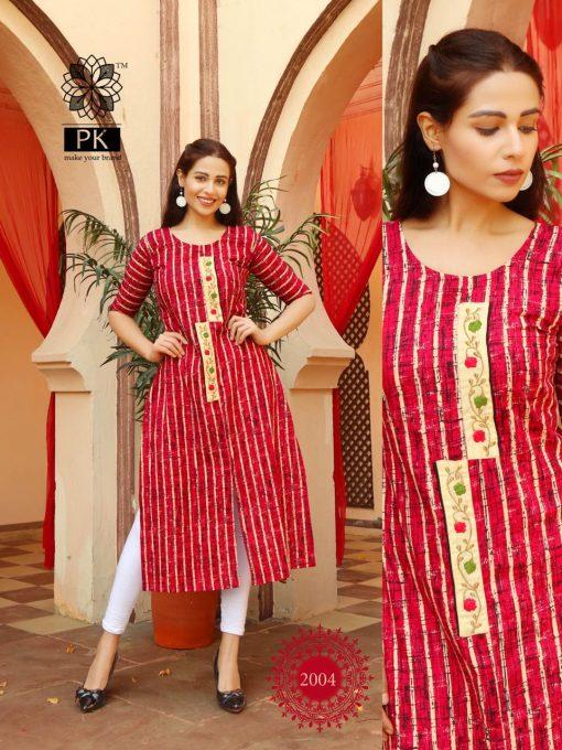 Pk Fashion Trend Vol 2 Kurti Wholesale Catalog 7 Pcs 4 510x680 - Pk Fashion Trend Vol 2 Kurti Wholesale Catalog 7 Pcs
