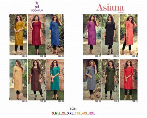 Poonam Designer Asiana Vol 4 Kurti Wholesale Catalog 12 Pcs 13 1 510x410 - Poonam Designer Asiana Vol 4 Kurti Wholesale Catalog 12 Pcs