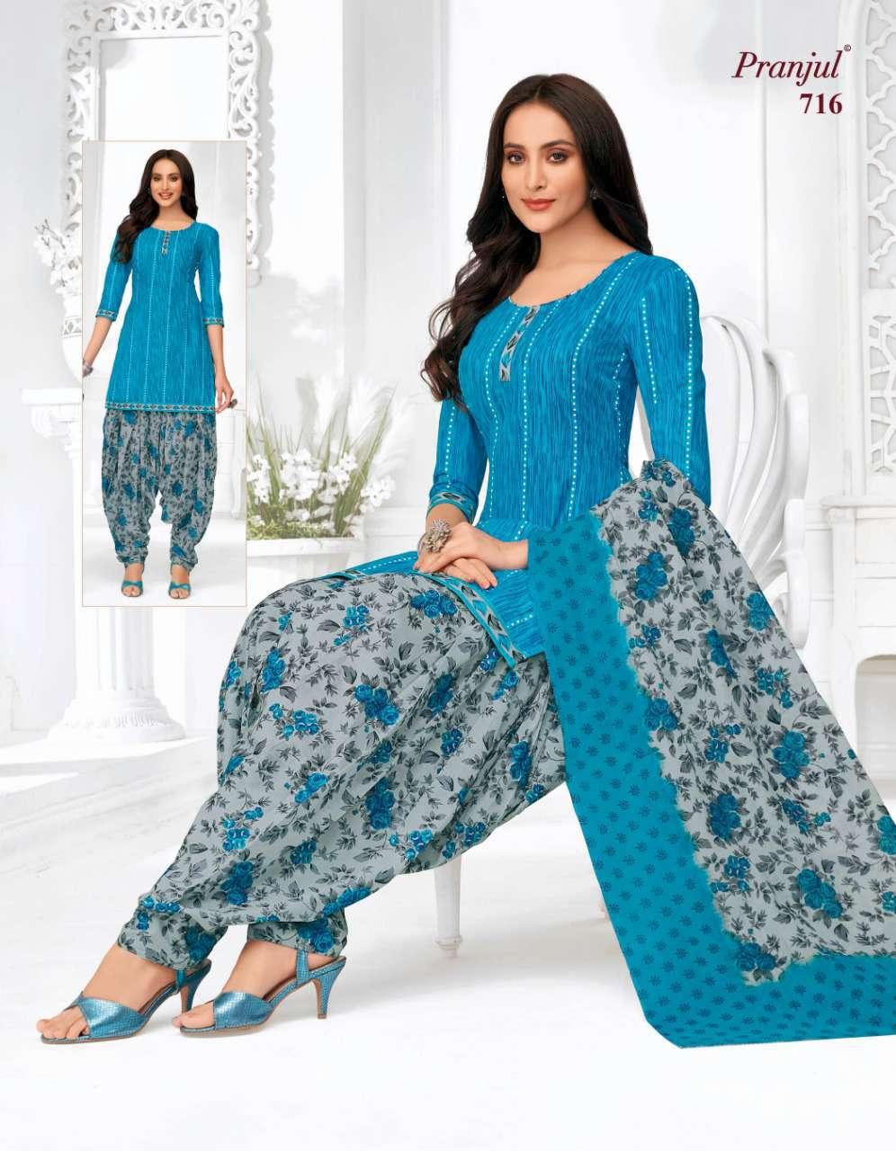Pranjul Priyanka Vol 7 A Readymade Suit Wholesale Catalog 15 Pcs 11 - Pranjul Priyanka Vol 7 A Readymade Suit Wholesale Catalog 15 Pcs