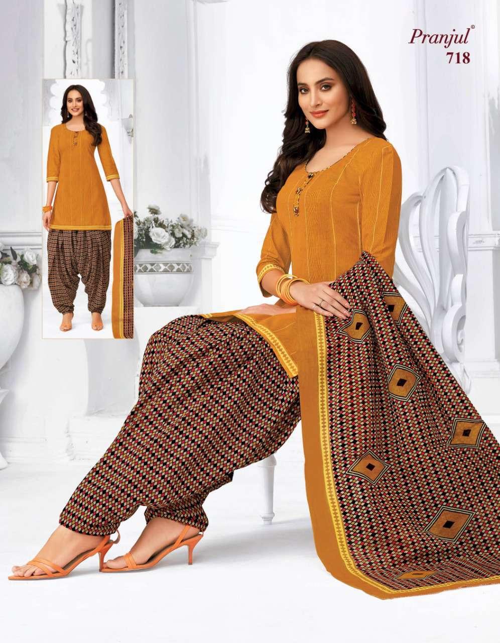 Pranjul Priyanka Vol 7 A Readymade Suit Wholesale Catalog 15 Pcs 13 - Pranjul Priyanka Vol 7 A Readymade Suit Wholesale Catalog 15 Pcs