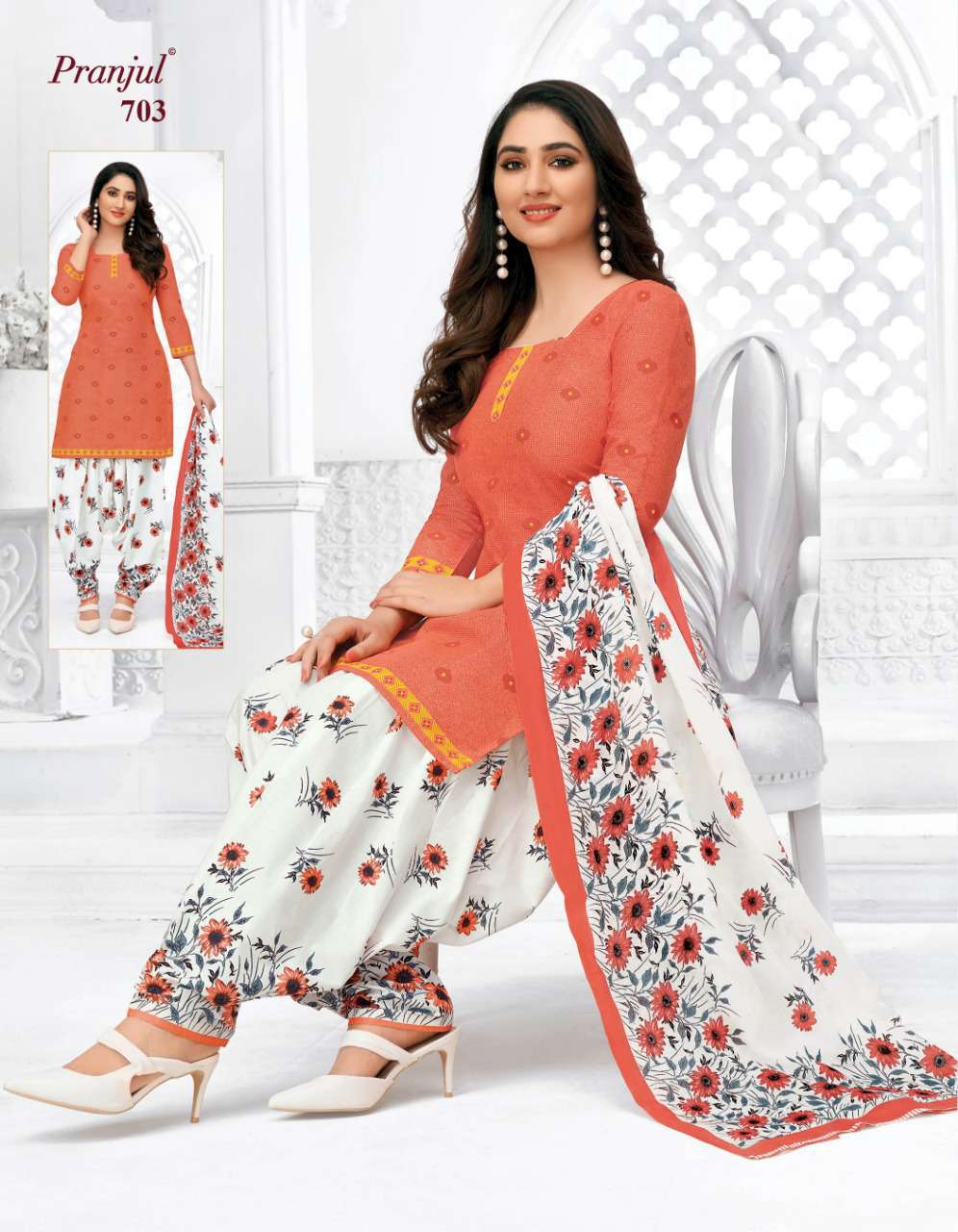 Pranjul Priyanka Vol 7 A Readymade Suit Wholesale Catalog 15 Pcs 2 - Pranjul Priyanka Vol 7 A Readymade Suit Wholesale Catalog 15 Pcs