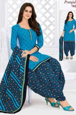 Pranjul Priyanka Vol 7 A Readymade Suit Wholesale Catalog 15 Pcs