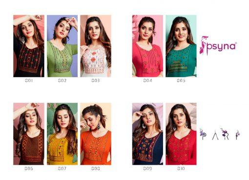 Psyna Pari Vol 8 Kurti Wholesale Catalog 10 Pcs 12 510x369 - Psyna Pari Vol 8 Kurti Wholesale Catalog 10 Pcs