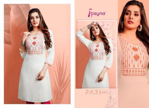 Psyna Pari Vol 8 Kurti Wholesale Catalog 10 Pcs 4 510x369 - Psyna Pari Vol 8 Kurti Wholesale Catalog 10 Pcs