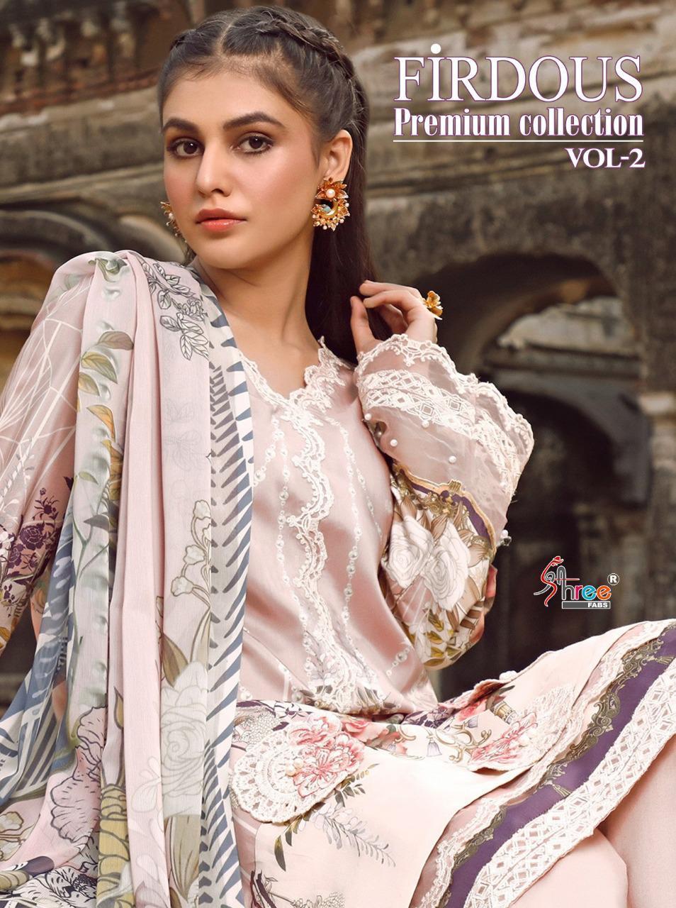 Shree Fabs Firdous Premium Collection Vol 2 Salwar Suit Wholesale Catalog 7 Pcs 1 - Shree Fabs Firdous Premium Collection Vol 2 Salwar Suit Wholesale Catalog 7 Pcs