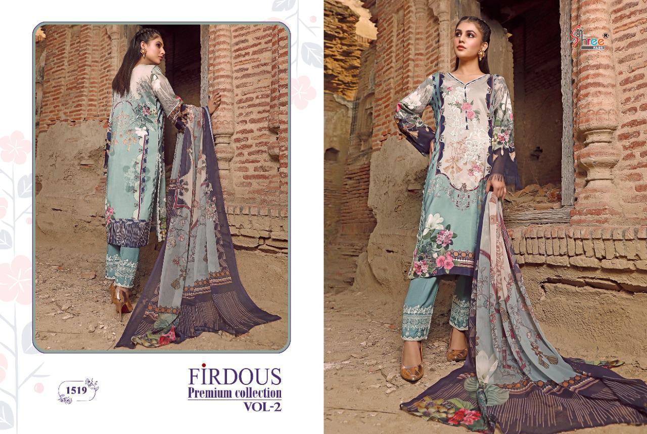 Shree Fabs Firdous Premium Collection Vol 2 Salwar Suit Wholesale Catalog 7 Pcs 15 - Shree Fabs Firdous Premium Collection Vol 2 Salwar Suit Wholesale Catalog 7 Pcs