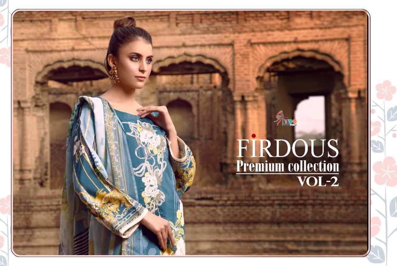 Shree Fabs Firdous Premium Collection Vol 2 Salwar Suit Wholesale Catalog 7 Pcs 7 - Shree Fabs Firdous Premium Collection Vol 2 Salwar Suit Wholesale Catalog 7 Pcs